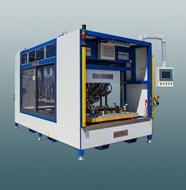 DP ultrasonic welding machine
